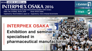 Interphex Osaka Japan Exhibition Medium Image