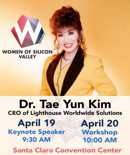 DYNAMIC LEADER, TECH GIANT CEO & CHAIRMAN, TO OPEN 2017 WOMEN OF SILICON VALLEY CONFERENCE WITH KEYNOTE ADDRESS Medium Image