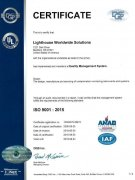 Lighthouse is ISO 9001:2015 Certified! Small Image