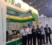 SEMICON Taiwan 2016 Small Image