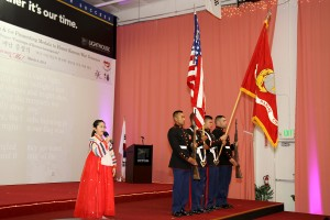 Singing the National Anthem with Marine Color Guard Image