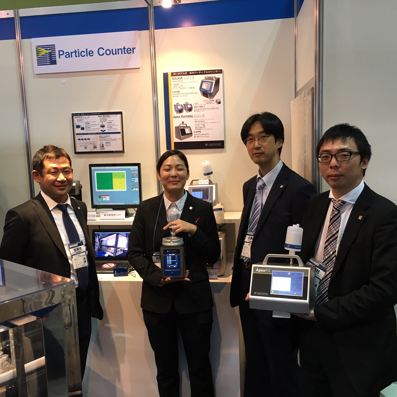 Interphex Osaka Japan Exhibition Image